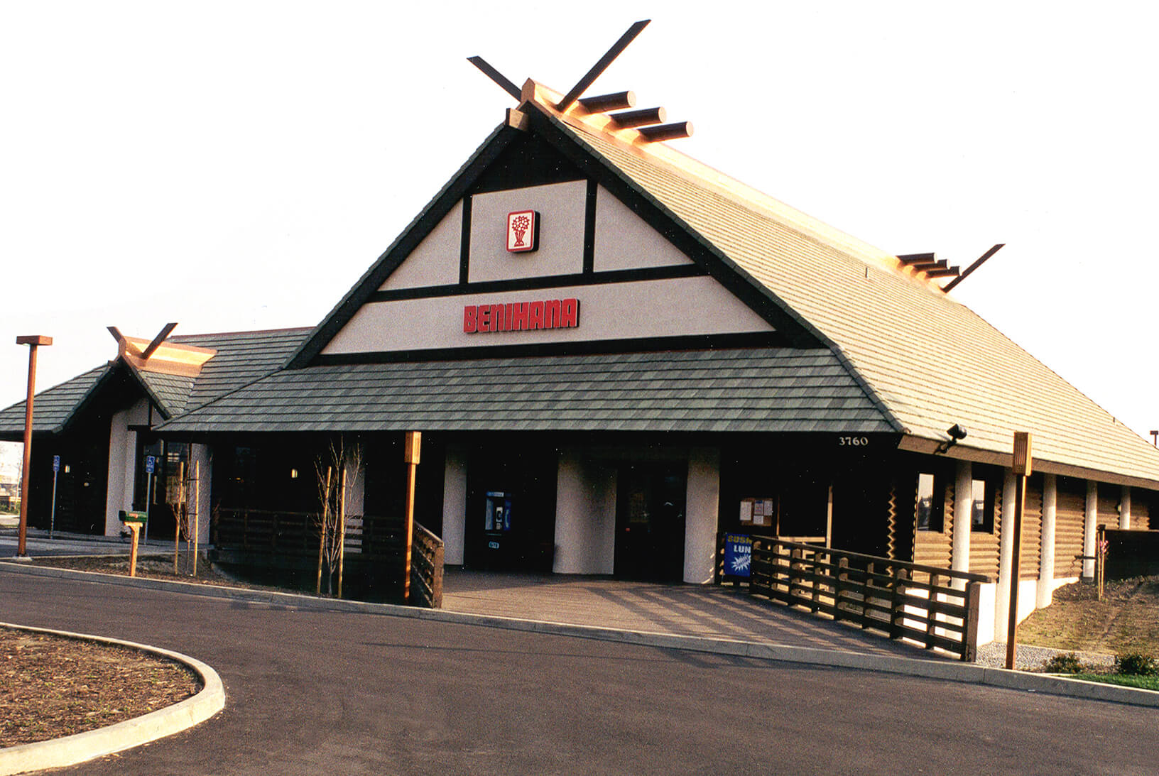 Benihana Japanese Steakhouse Benihana Japanese | Lobster House